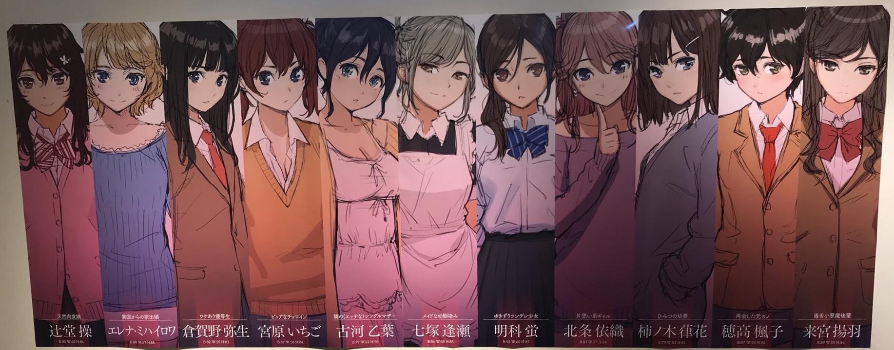 七塚逢瀬 ホムンクルス エロ 漫画